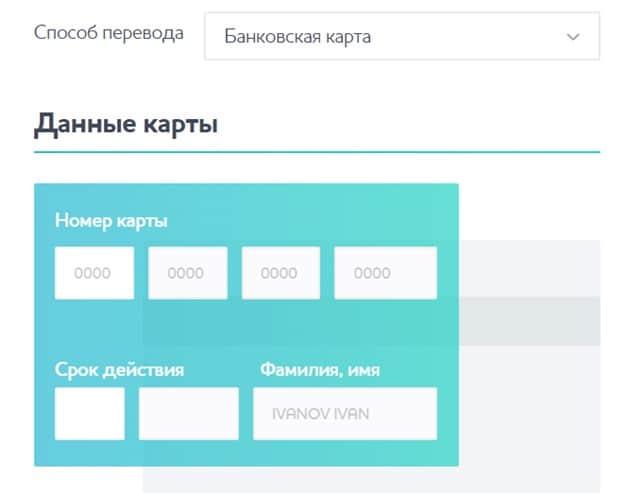 Смарт Кредит (Smart Credit)