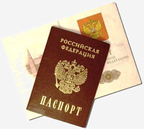 Деньги до зарплаты онлайн в Киеве и Украине Взять кредит
