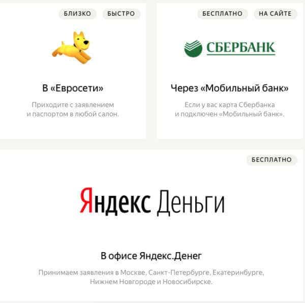 Займ до 100000 рублей срочно на карту с плохой КИ