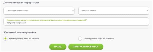 Запрос копии кредитного договора в банке