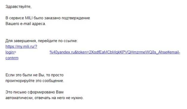 В июле 2020 года планируется взять кредит на 1000000 рублей условия возврата