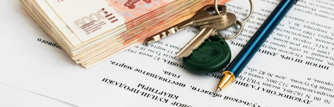 Изображение - Как не платить ипотеку законно esli-ne-platit-ipoteky-4-min
