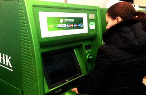 Как обмануть банкомат