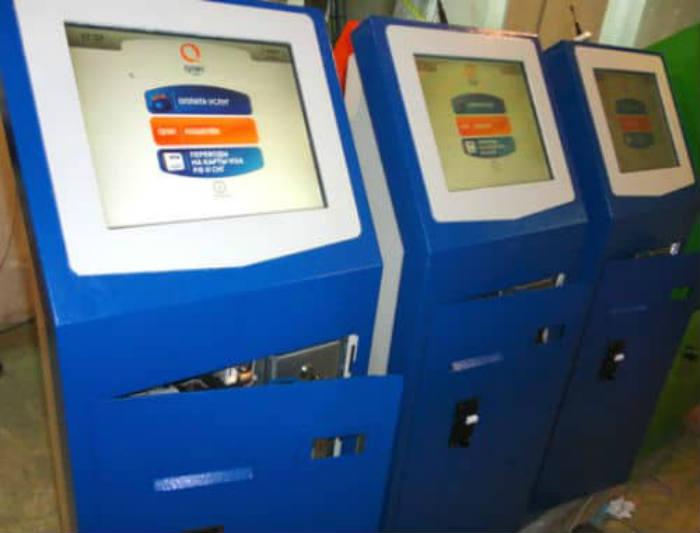 Изображение - Может ли банкомат принять фальшивую купюру kak-obmanyt-bankomat-4-4-min