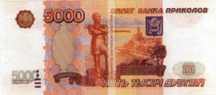 Изображение - Может ли банкомат принять фальшивую купюру kak-obmanyt-bankomat-5-5-min
