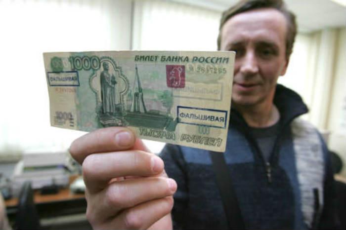 Изображение - Может ли банкомат принять фальшивую купюру kak-obmanyt-bankomat-6-6-min