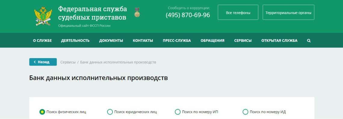 тинькофф банк отзывы 2020-2020купить авто в кредит в пензе