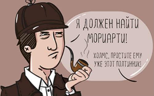 Изображение - Как производится розыск должника по кредитам rozjsk-dolgnika-3-min