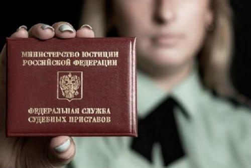 Изображение - Как производится розыск должника по кредитам rozjsk-dolgnika-5-min
