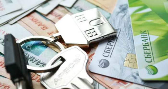 Изображение - Как можно не платить страховку по ипотеке strahovanie-ipoteki-5-5-min