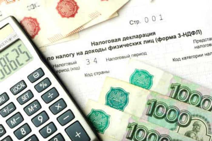 Изображение - Как можно не платить страховку по ипотеке strahovanie-ipoteki-6-6-min