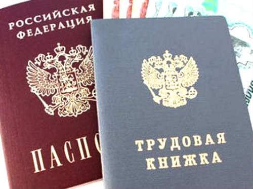 Онлайн займы по паспорту на киви кошелёк