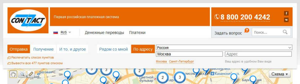 русские деньги микрозайм график работы