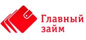 Изображение - Займы на телефон круглосуточно glavnyy_zaym