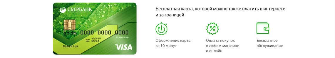 Потребительский кредит в м видео