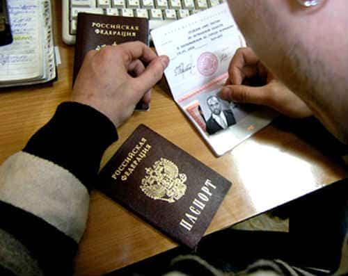 можно ли взять онлайн займ по чужому паспорту
